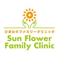 Sun Flower Family Clinic