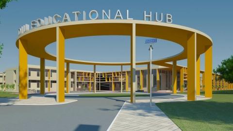 Diu Education Centre